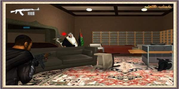 تحميل لعبة وحدة النمر للكمبيوتر