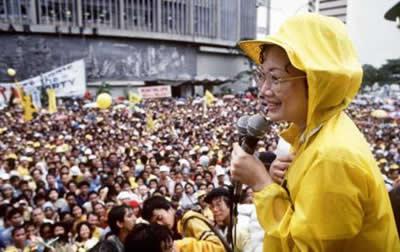 Philippine Revolution (1986)