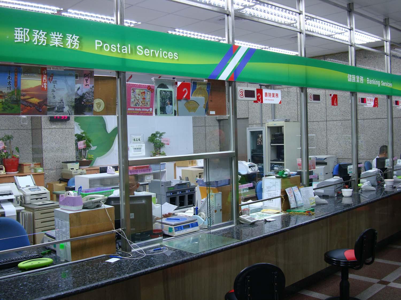 好報報業: 鳳山鳳松路郵局 你的好鄰居