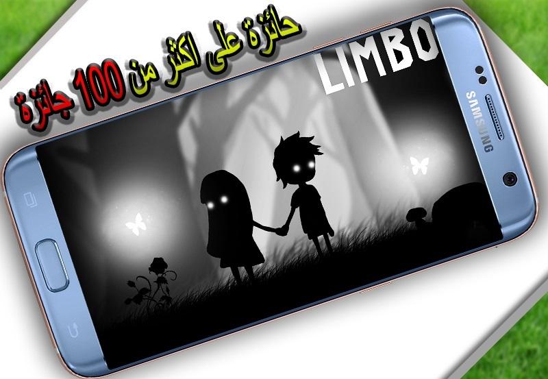 تحميل لعبة limbo أفضل لعبة رعب والغاز للاندرويد