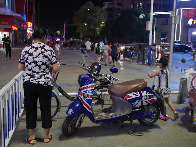 British flag themed motor scooter in Bengbu