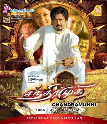Chandramukhi 2005 UNCUT Dual Audio Bluray Movie Download