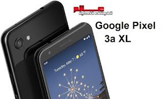 مواصفات جوال جوجل بكسل 3أي إكس إل - Google Pixel 3a XL الإصدارات: G020C, G020G   متــــابعي موقـع عــــالم الهــواتف الذكيـــة مرْحبـــاً بكـم ، نقدم لكم في هذا المقال مواصفات جوجل بكسل 3 ايه إكس إل Google Pixel 3a XL  - سعر موبايل جوجل بيكسل  Google Pixel 3a XL - هاتف و جوال و تليفون جوجل بيكسل Google Pixel 3a XL - الامكانيات و الشاشه و الكاميرات جوجل بيكسل  Google Pixel 3a XL - البطاريه  و المميزات و العيوب جوجل بيكسل  Google Pixel 3a XL - التقيم جوجل بيكسل  Google Pixel 3a XL  .