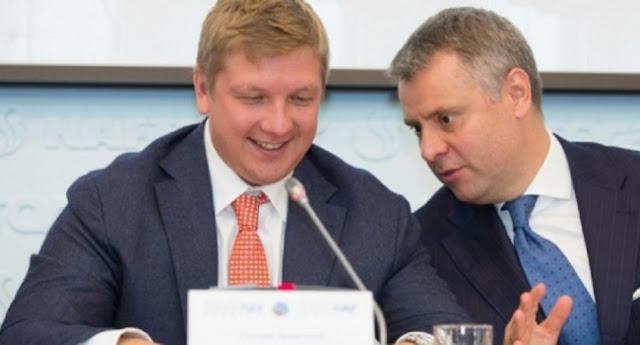 У керівників Нафтогазу можуть відібрати мільйонні премії