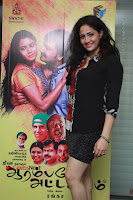 Aarambame Attagasam Tamil Movie Special Show Stills  0004.jpg