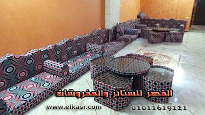 قعدة عربي من أحدث تصميماتنا