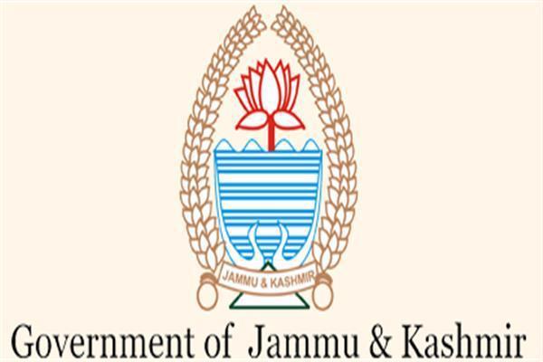APS Jammu Cantt Jobs Recruitment 2019