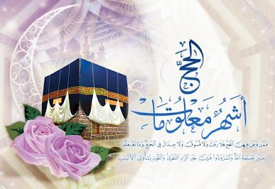 Al-Hajj