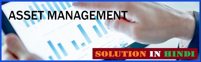 Asset management company (AMC) kya hai?