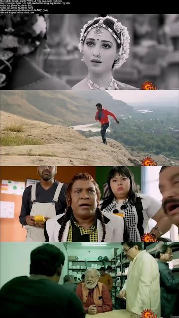 Kaththi Sandai 2016 HDTV UNCUT 720p Dual Audio Hindi