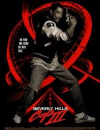 Beverly Hills Cop 3 | Bmovies