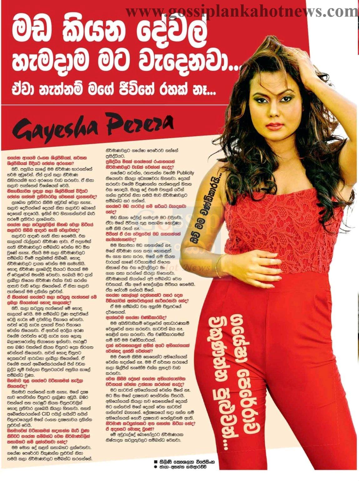 Gayesha Perera Gossip Lanka