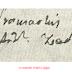 18 Απριλίου 1861 Πέθανε ο πρώτος δήμαρχος Κυπαρισσίας Ανδρέας Ζαδές