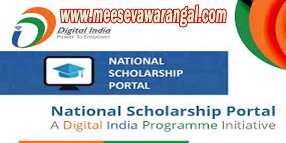 National Scholarship Portal Login Registration/ Renewal/ Application Online Apply