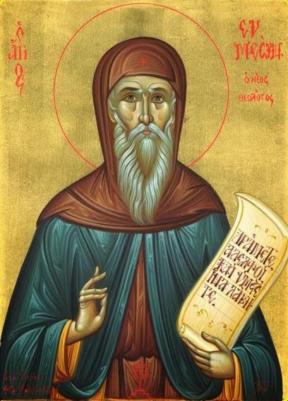 sveti Simeon Novi teolog - opat in mistik