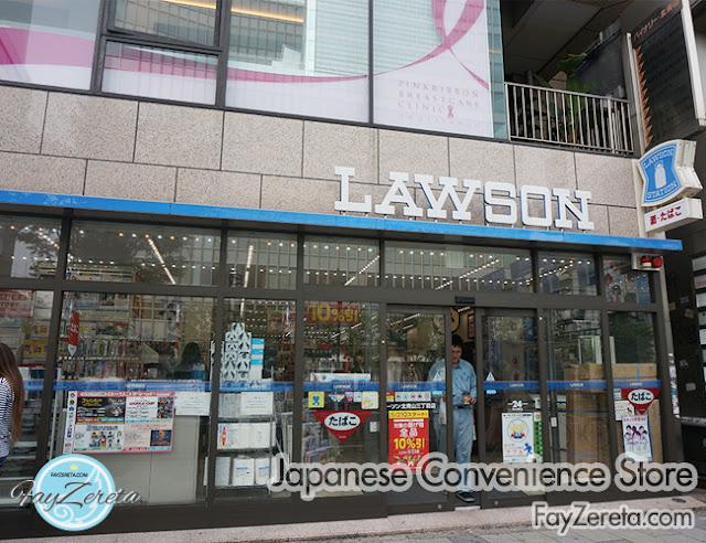 convenience store japan-30