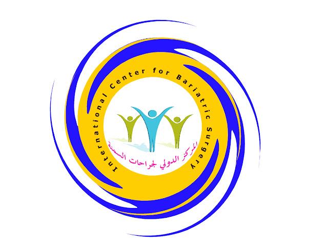 المركز الدولي لجراحه السمنة المناظير