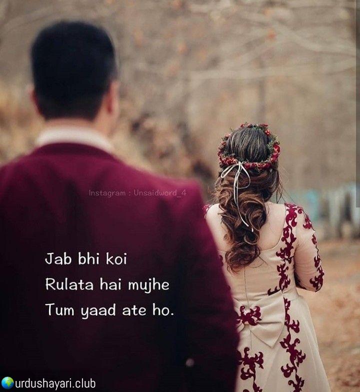 Urdu Shayari Love