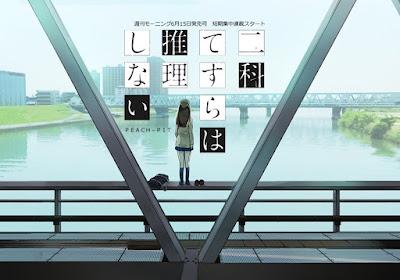 Nishina Tesura ha Suirishinai