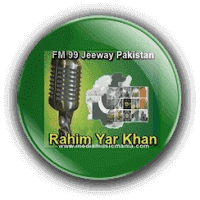 FM 99 Jeeway Pakistan | Internet Radio