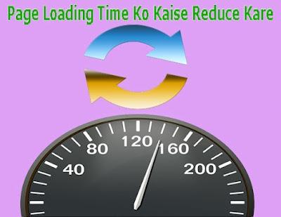 Page Loding Aur Speed Ko Kaise Reduce kare