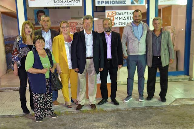 Προοδευτική Συμμαχία Ερμιονίδας: Η Ερμιόνη γύρισε σελίδα