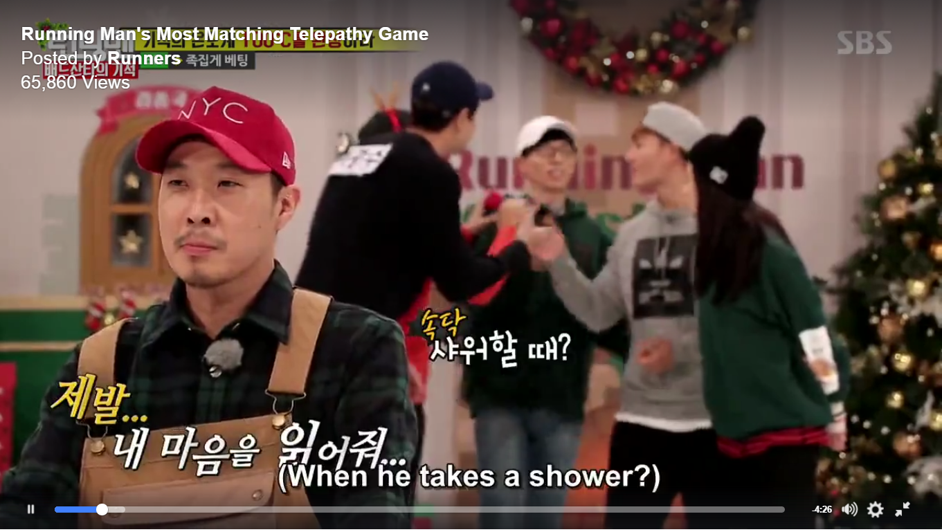 running man, matching telepathy game, last episode running man