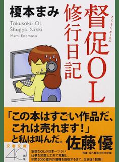 https://honto.jp/netstore/pd-book_26554761.html
