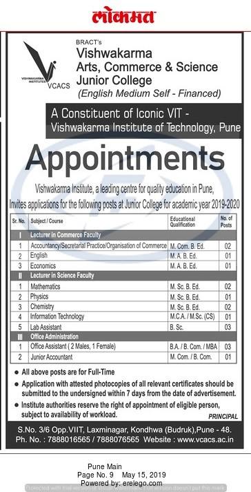 VCACS Assistant professors Jobs in Vishwakarma College of