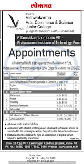 VCACS Assistant professors Jobs in Vishwakarma College of Arts, Commerce & Science 2019 Recruitment, Pune