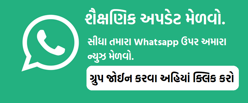 Whatsapp Group Join Now
