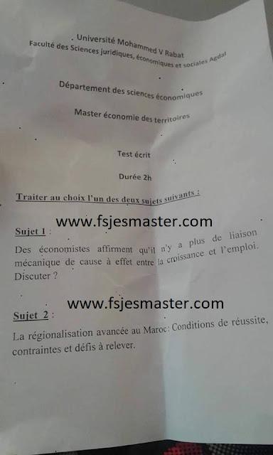Exemple Concours d'accès au Master Economie des territoires - fsjes Agdal