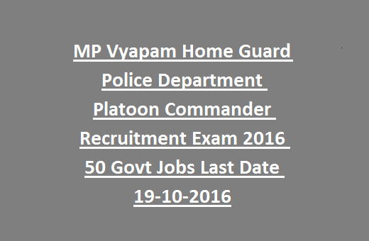 MP Vyapam Home Guard Police Department Platoon Commander Recruitment
