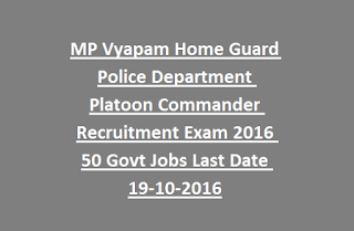 MP Vyapam Home Guard Police Department Platoon Commander Recruitment Exam Notification 2016 50 Govt Jobs Online Last Date 19-10-2016