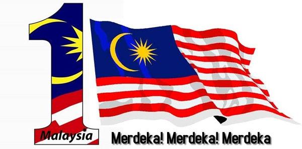 Gambar Logo Kemerdekaan 2015