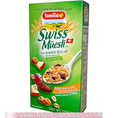 موسلي سويسري
