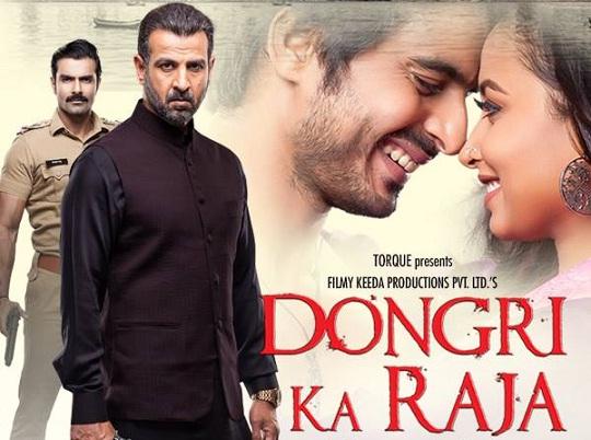 Dongri Ka Raja Movie Download 2016 Full HD DVDRip