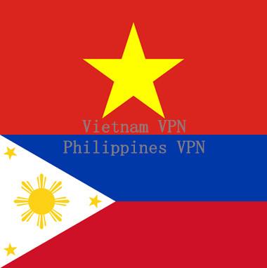 菲律賓VPN和越南VPN