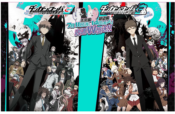 Download Anime Danganronpa 3: The End of Kibougamine Gakuen – Zetsubou-hen [Subtitle Indonesia]