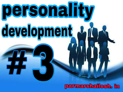 How to improve our personality development