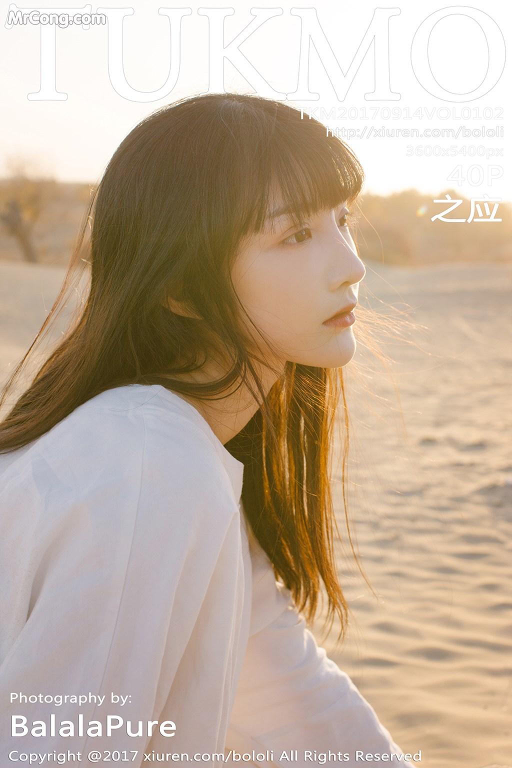 Tukmo Vol.102: Người mẫu Zhi Ying (之应) (41 ảnh)