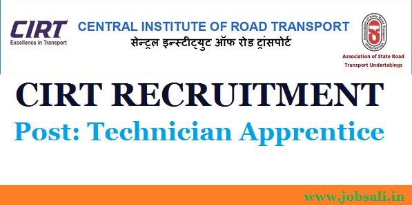 CIRT Vacancies, CIRT Pune Recruitment, CIRT Jobs in Pune