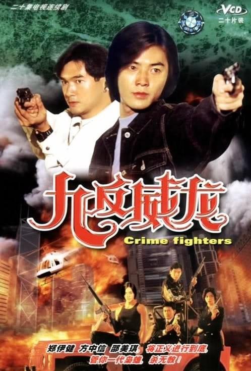 Xem Phim Cuộc Đối Đầu Sinh Tử 1992