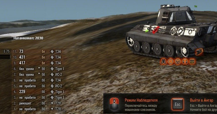 wot mods cheat