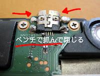 Nexus7 (2013)をUSB修理