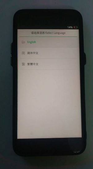 cara Flash Oppo A71