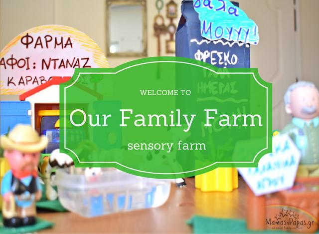 Our Family Farm