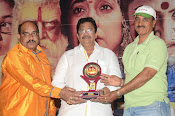 Sivagami movie platinum disk function-thumbnail-14