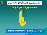 ZTBL Jobs 2016 Zarai Taraqiati Bank Limited Islamabad  - topjobspk