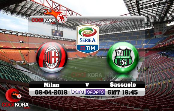 مشاهدة مباراة ميلان وساسولو اليوم 8-4-2018 في الدوري الإيطالي